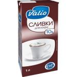 Сливки для кофе VALIO, 1л