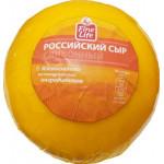 Сыр полутвердый FINE LIFE Российский сливочный, 1 кг