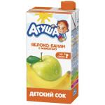 Сок детский АГУША яблоко-банан осветленный с мякотью, 500мл