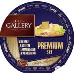 Сырная тарелка CHEESE GALLERY Premium Set, 205г