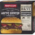 Ангус бургер МИРАТОРГ с горчичным соусом, 150г