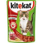 Влажный корм для кошек KITEKAT с сочными кусочками говядины в соусе 85 грамм