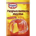 Разрыхлитель теста DR. OETKER, 10г