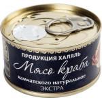 Мясо краба камчатского FINE FOOD FINESTRO Экстра натуральное халяль, 140г