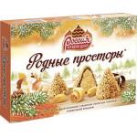 Конфеты РОССИЯ Родные Просторы шоколадные, 200г