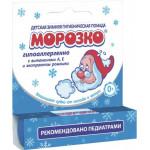 Гигиеническая помадка МОРОЗКО детская зимняя, 2,8г