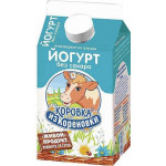 Йогурт КОРОВКА ИЗ КОРЕНОВКИ без сахара 2,5%, 450г