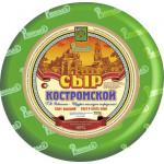 Сыр РОВЕНЬКИ Костромской ГОСТ