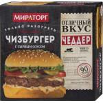 Чизбургер МИРАТОРГ с сырным соусом, 150г