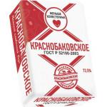 Спред КРАСНОБАКОВСКИЕ МОЛОЧНЫЕ ПРОДУКТЫ Краснобаковское Гост 72,5%, 175г
