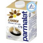Сливки PARMALAT стерилизованные, 11% 0,5л