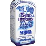 Мука БЕЛО-НЕЖНАЯ пшеничная хлебопекарная высший сорт, 2 кг