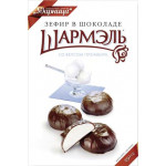 Зефир ШАРМЭЛЬ в шоколаде Со вкусом пломбира, 250 г