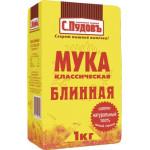 Мука С. ПУДОВЪ блинная классическая, 1 кг