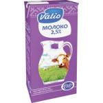 Молоко VALIO 2,5%, 1л