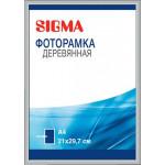 Фоторамка SIGMA деревянная A4 серебро, 21х29,7 см