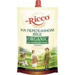 Майонез MR. RICCO Organic на перепелином яйце 67%, 220мл