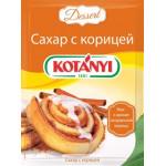 Сахар KOTANYI с корицей, 50г