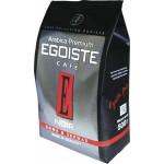 Кофе EGOISTE Arabica Premium Noir в зернах, 500г