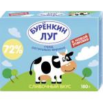 Спред БУРЕНКИН ЛУГ 72% растительно-жировой сливочный вкус, 180г