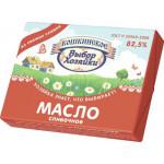 Масло сливочное КОШКИНСКОЕ из свежих сливок 82,5%, 180г