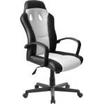 Кресло руководителя GX-A284D61 черно-белое