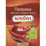 Паприка KOTANYI красный сладкий перец, 25г