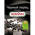 Черный перец горошек KOTANYI , 20 г