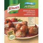 Приправа KNORR На второе фрикадельки томленые в томатном соусе, 44г