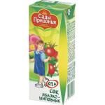 Сок САДЫ ПРИДОНЬЯ яблоко-шиповник, 0,2л