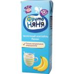 Молочный коктейль ФРУТОНЯНЯ с 12+ месяцев банан 2,5%, 200мл
