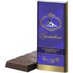 Шоколад ВДОХНОВЕНИЕ Классический, 60г