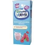 Молочный коктейль ФРУТОНЯНЯ малина 2,5% с 12+ месяцев, 200мл