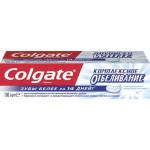 Зубная паста COLGATE Комплексное отбеливание, 100мл