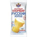 Мороженое пломбир РУССКИЙ ХОЛОД Настоящий вафельный стаканчик, 80г