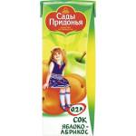 Сок САДЫ ПРИДОНЬЯ яблоко-абрикос, 0,2л