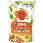 Майонез Провансаль СЛОБОДА 67%, 800мл
