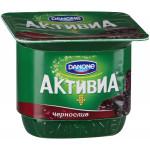 Йогурт АКТИВИА Чернослив, 150г
