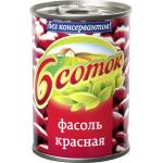 Фасоль 6 СОТОК Красная, 400г