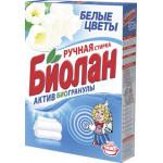 Стиральный порошок БИОЛАН Актив биогранулы Белые цветы Ручная стирка, 350г