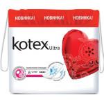 Гигиенические прокладки KOTEX Ultra Супер, 8 шт