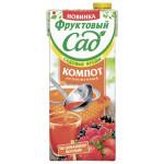 Компот процеженный ФРУКТОВЫЙ САД садовые ягоды, 0,95 л
