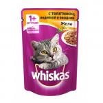 Корм для кошек WHISKAS Желе с телятиной, индейкой и овощами, 85г