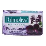 Туалетное мыло PALMOLIVE Роскошная мягкость (с экстрактом орхидеи), 90 г