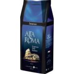 Кофе зерновой ALTA ROMA Intenso, 1 кг