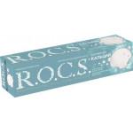 Зубная паста R.O.C.S. Активный кальций, 94г
