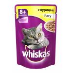 Корм для кошек WHISKAS 8+ с Курицей, 85г