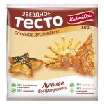 Тесто слоеное дрожжевое ЗВЕЗДНЫЙ, 500 г