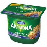 Йогурт DANONE Активиа Черника, 5 злаков и льняные семена, 150 г