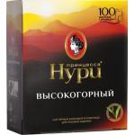 Чай черный ПРИНЦЕССА НУРИ Высокогорный пакетированный, 100х2 г